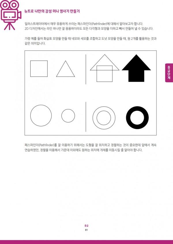3cf9b8c3af7b9dde59b36e6553a7bd55_1602826191_6275.jpg