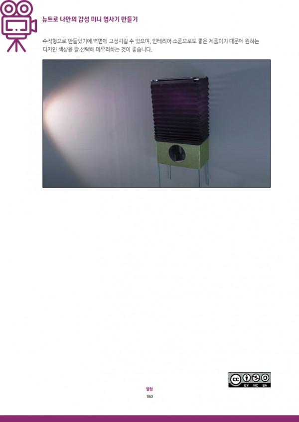 3cf9b8c3af7b9dde59b36e6553a7bd55_1602826562_4698.jpg