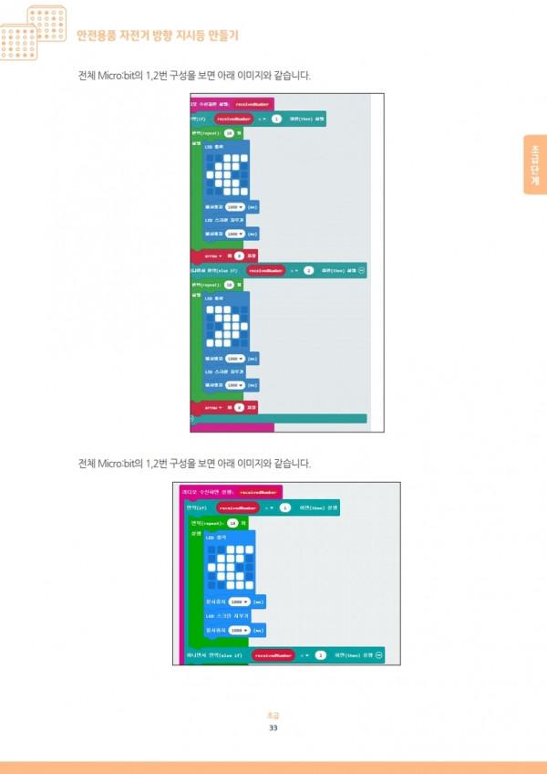 3cf9b8c3af7b9dde59b36e6553a7bd55_1602828507_1375.jpg